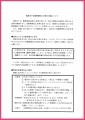 web-EPSON527.jpg