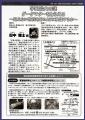 web-EPSON533.jpg