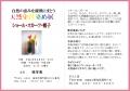 web-EPSON547.jpg