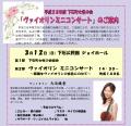 web-oroshi1703012.jpg