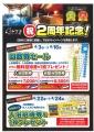 web-yorimichi01.jpg