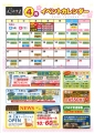 web-yorimichi02.jpg