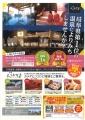 web-yorimichi03.jpg