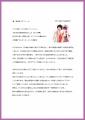 web2017-04-08-01.jpg