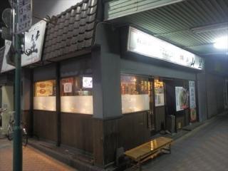 山笠 (2)