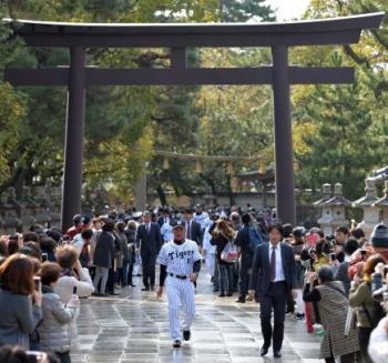 絵日記3・2西宮神社1