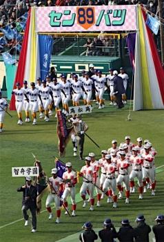 絵日記3・19開会式2
