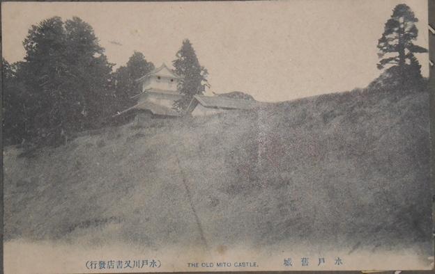 下から見上げた水戸城