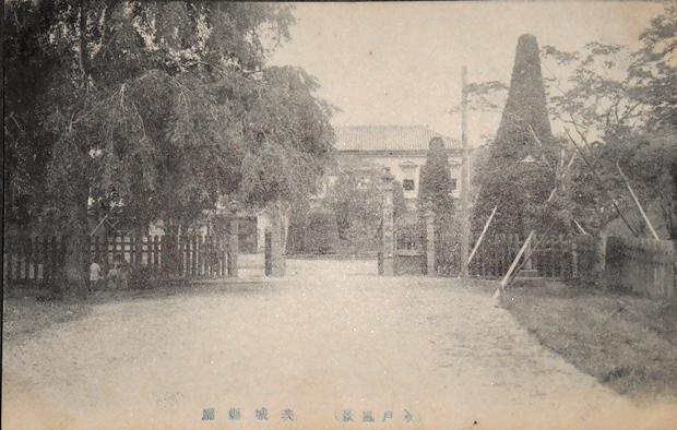 明治時代の茨城県庁