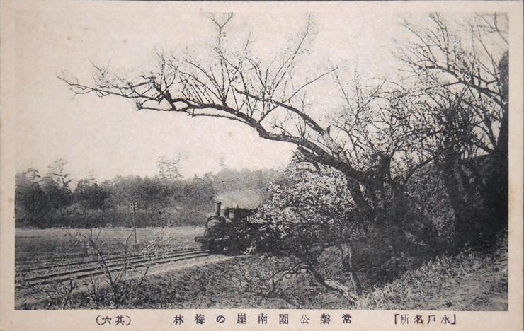 偕楽園 蒸気機関車
