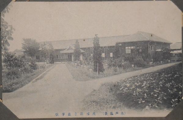 明治時代の水戸農業学校
