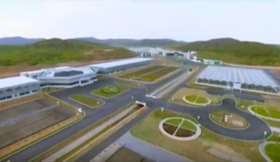 北鮮 未来団地