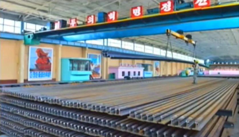 北鮮 製鋼工場