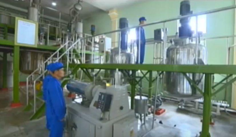 北鮮 化学工場内