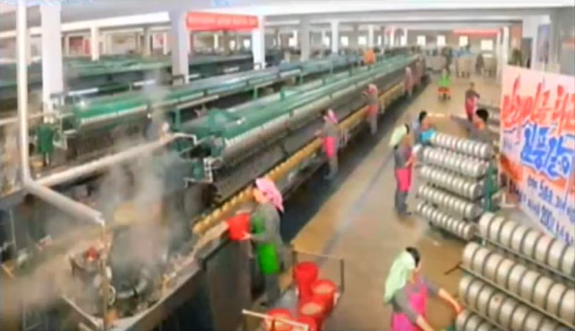 北鮮 製紙工場