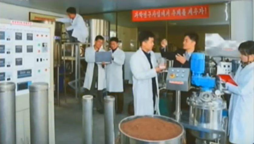 北鮮 研究所