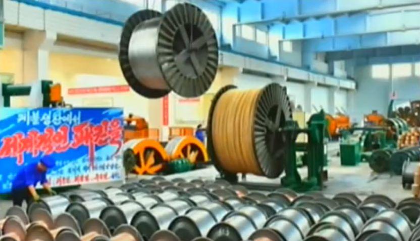 北鮮 コイル工場