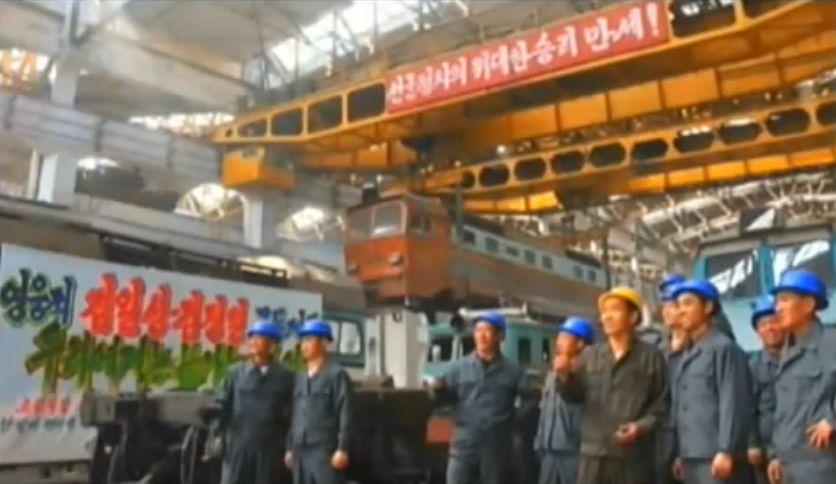 北鮮 工場クレーン