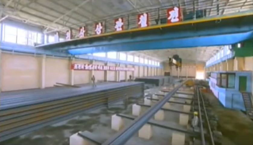 北鮮 工場