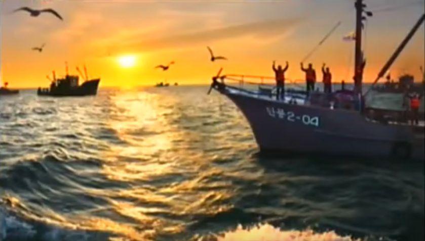 北鮮 漁船