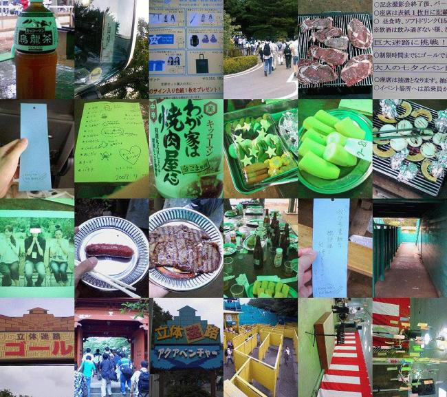 20120720_yaguchimari_29.jpg