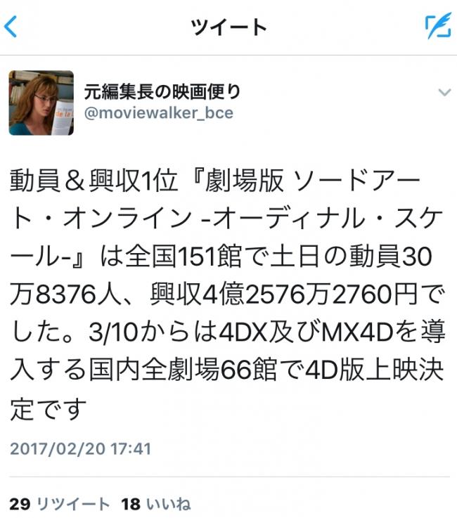 2017-02-20_181305.jpg
