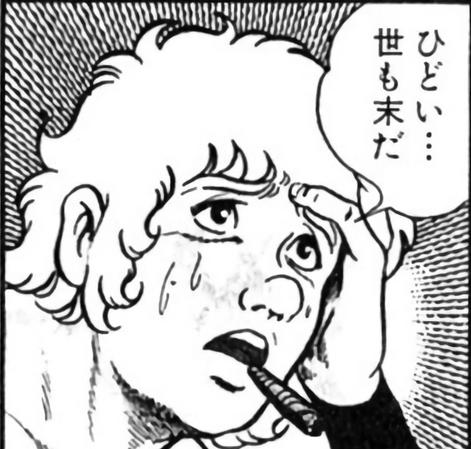 yomomatsu