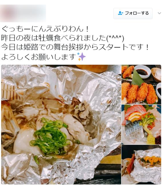 2017-03-20_155714.jpg