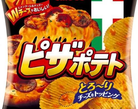 ピザポテト
