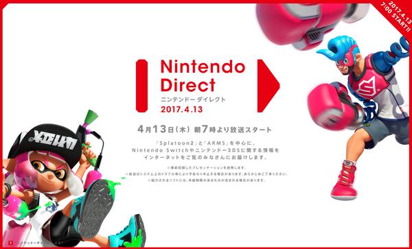 NintendoDirect 2017-04-13