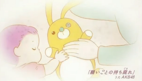 NHK AKB48 願いごとの持ち腐ぐされ