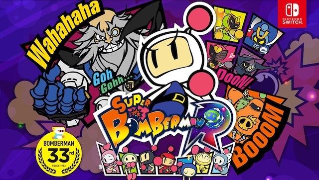 ボンバーマンR BombermanR