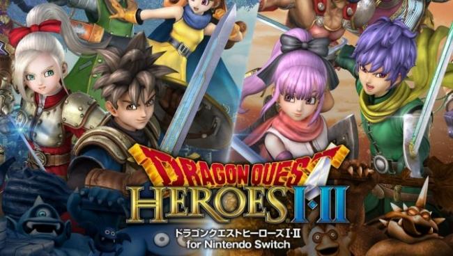 ドラゴンクエストヒーローズ12