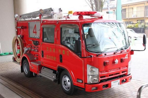 消防団 ポンプ車