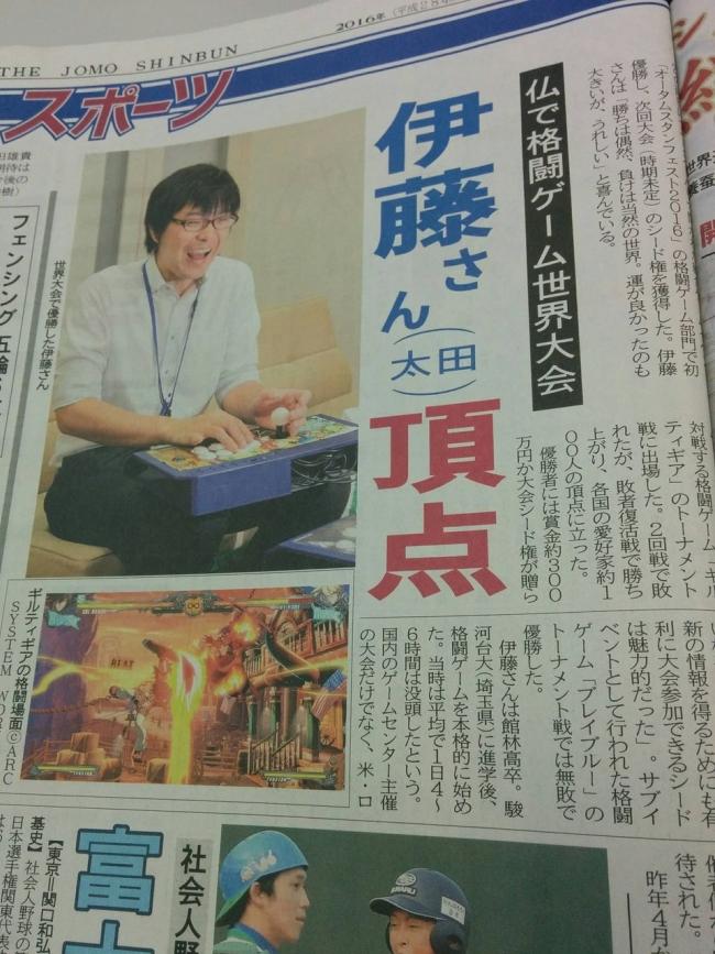 itomasahiro_lie4.jpg