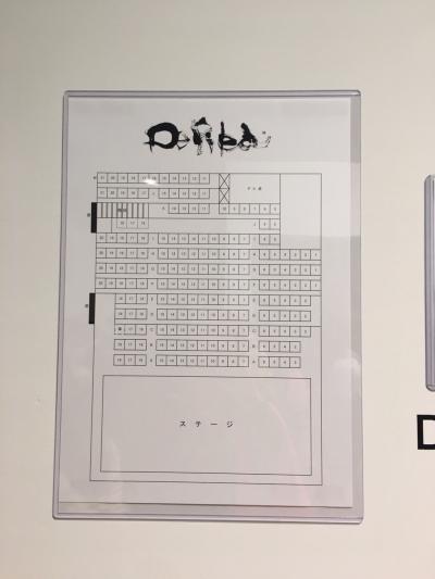 difiledクロスシアター座席表