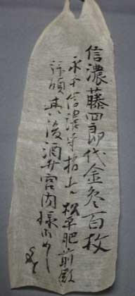 yosimitu3.jpg