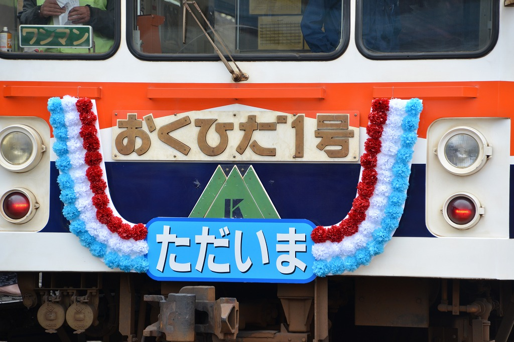 170408okuhida (2)
