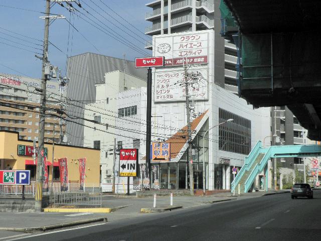 トヨタ空港店1702 (1)