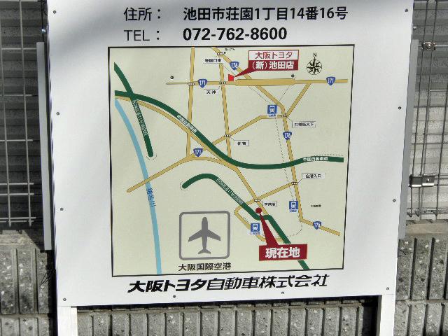 トヨタ空港店1702 (4)