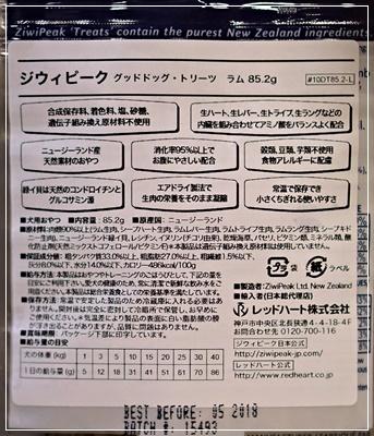 DSC03895 (2)