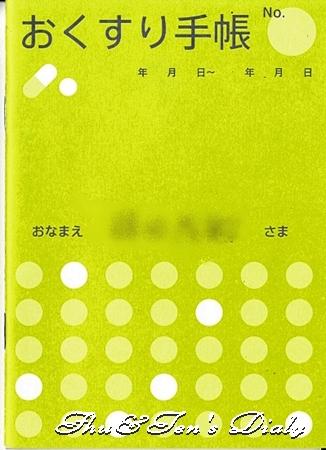 002aIMG_0003.jpg