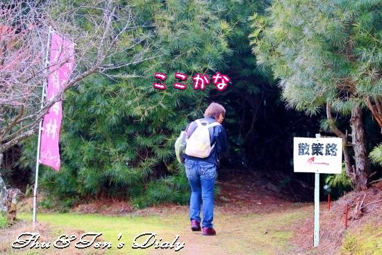 002aIMG_2003.jpg