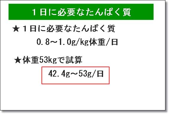005aIMG_2079.jpg