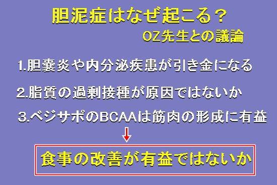 006aIMG_0626.jpg