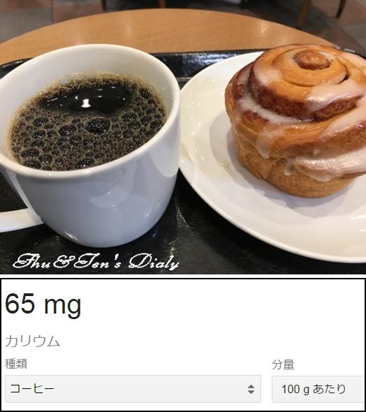 013aIMG_5234.jpg