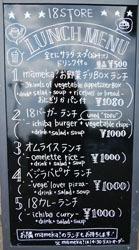 市場の中でお昼ご飯2