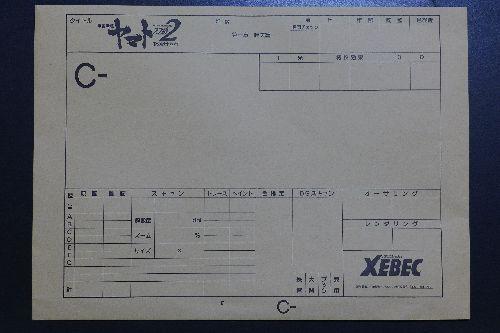 P1210090.jpg