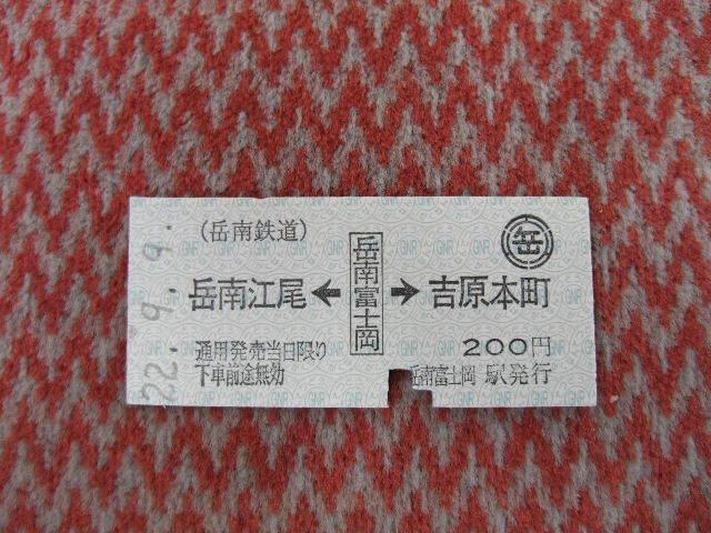 2010_0909(022).jpg