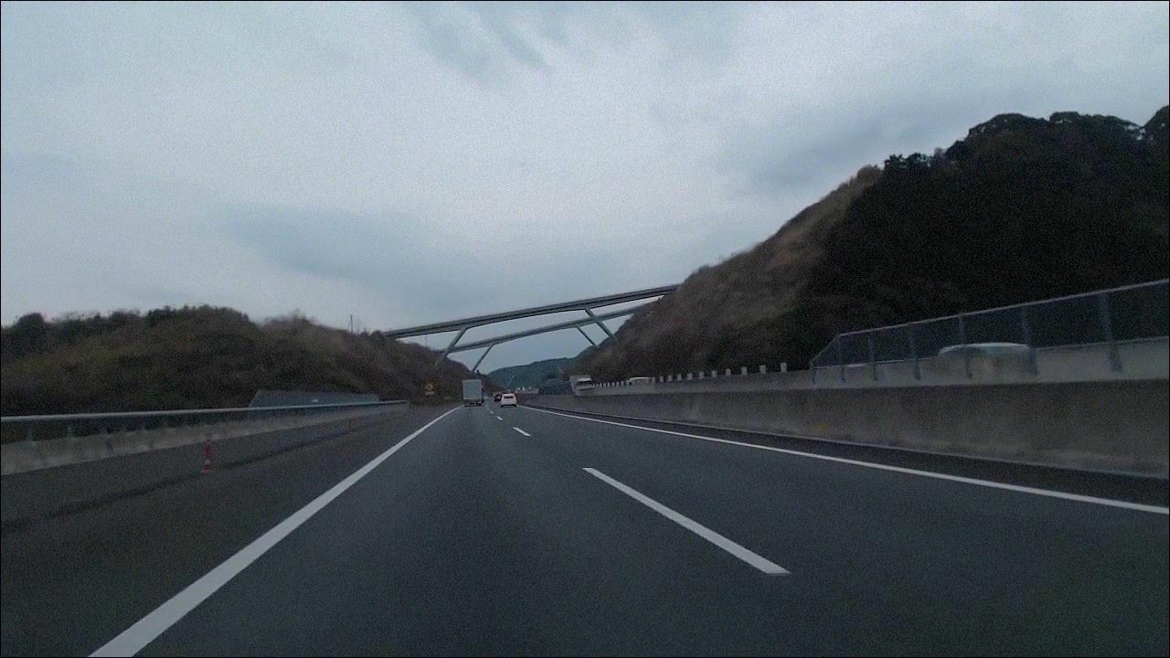 Shintomei inosepole